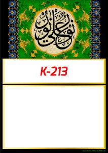53KI213