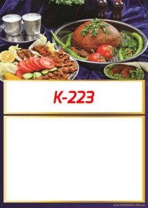 53KI223